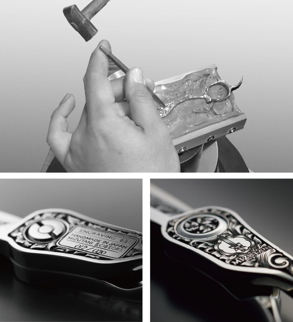 японские ножницы MIZUTANI