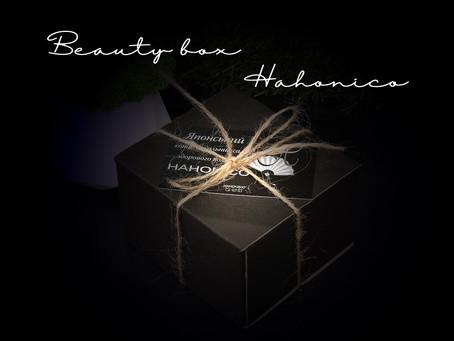 BEAUTY BOX HAHONICO ─ КОРОБОЧКА КРАСОТЫ ИЗ ЯПОНИИ