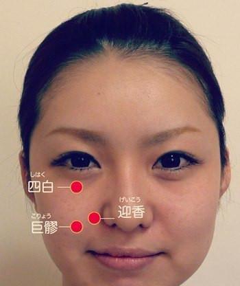 три точки японского лифтинг массажа