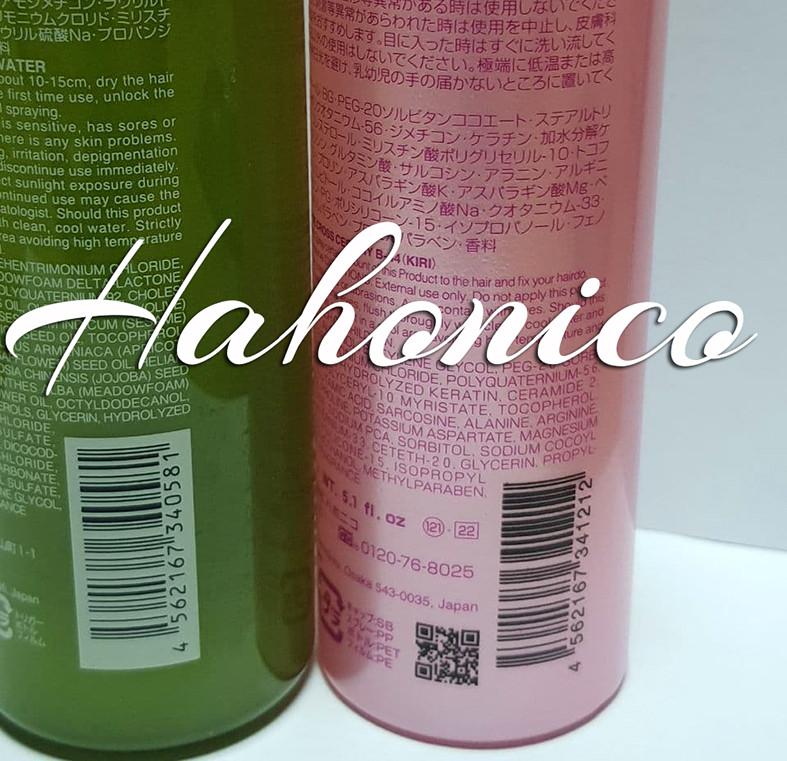 японский штрих-код на оригинальной косметике для волос Hahonico