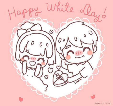 Белый день праздник японских женщин