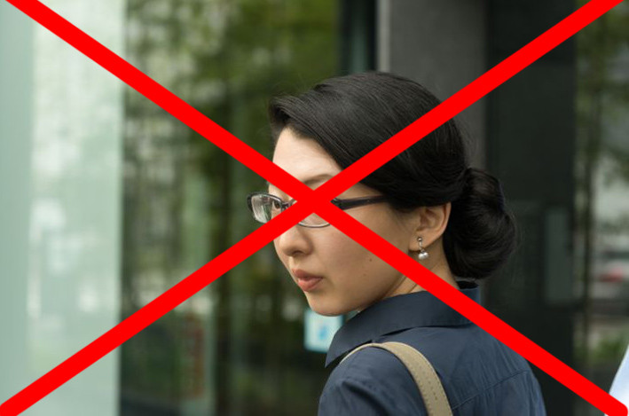 Japanese woman and glasses