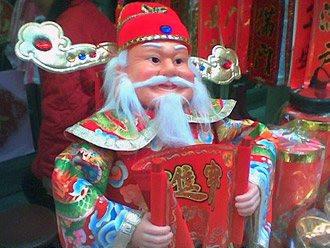 старичок Сегацу-сан  японский дед Мороз