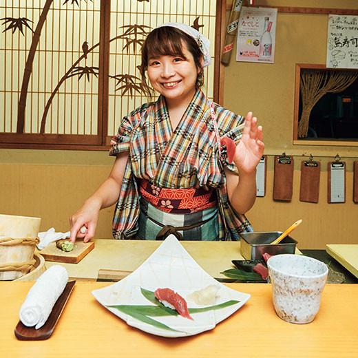 повара только женщины Токио