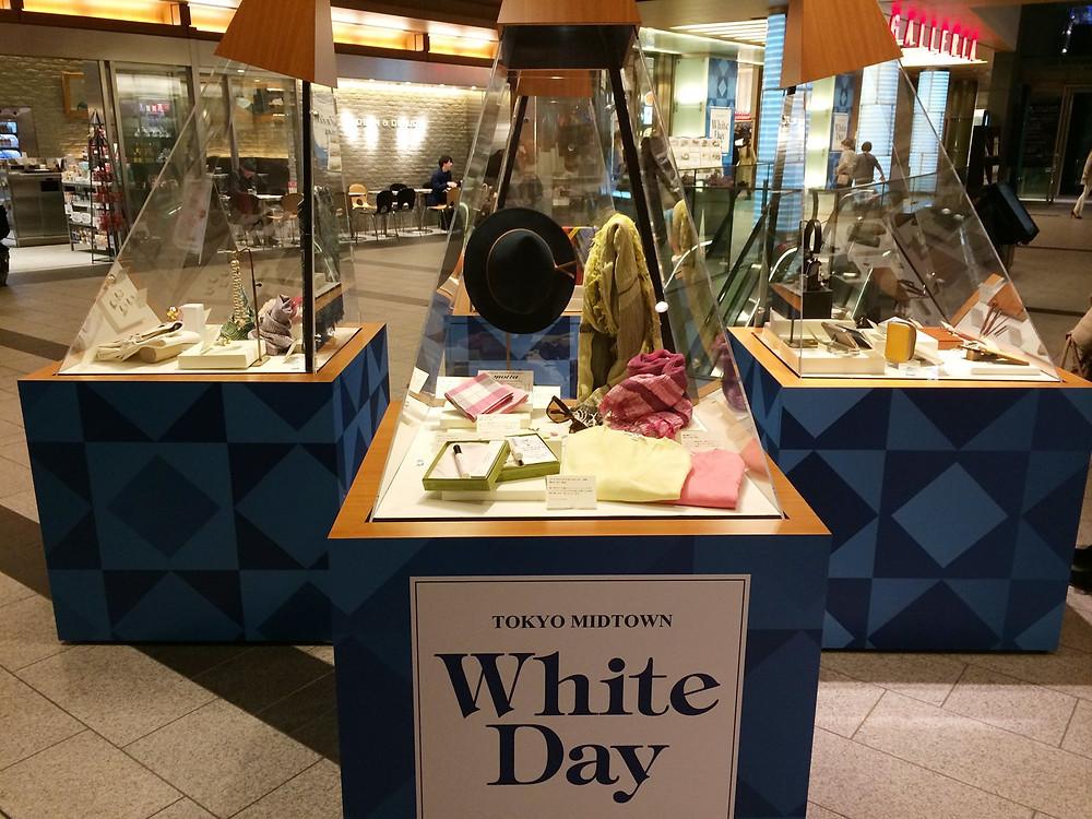 Японский праздник Белый день