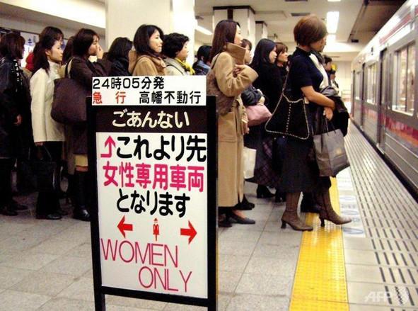 женские вагоны в Японии
