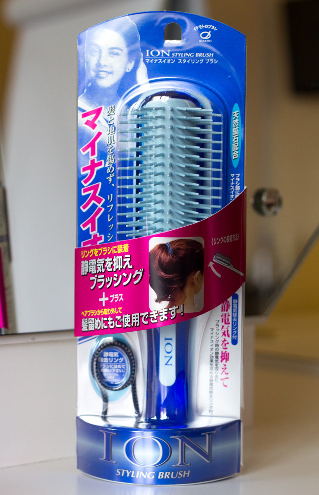ION styling brush salon Hahonico