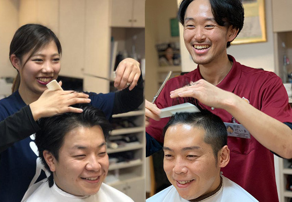 японский парикмахерский сервис