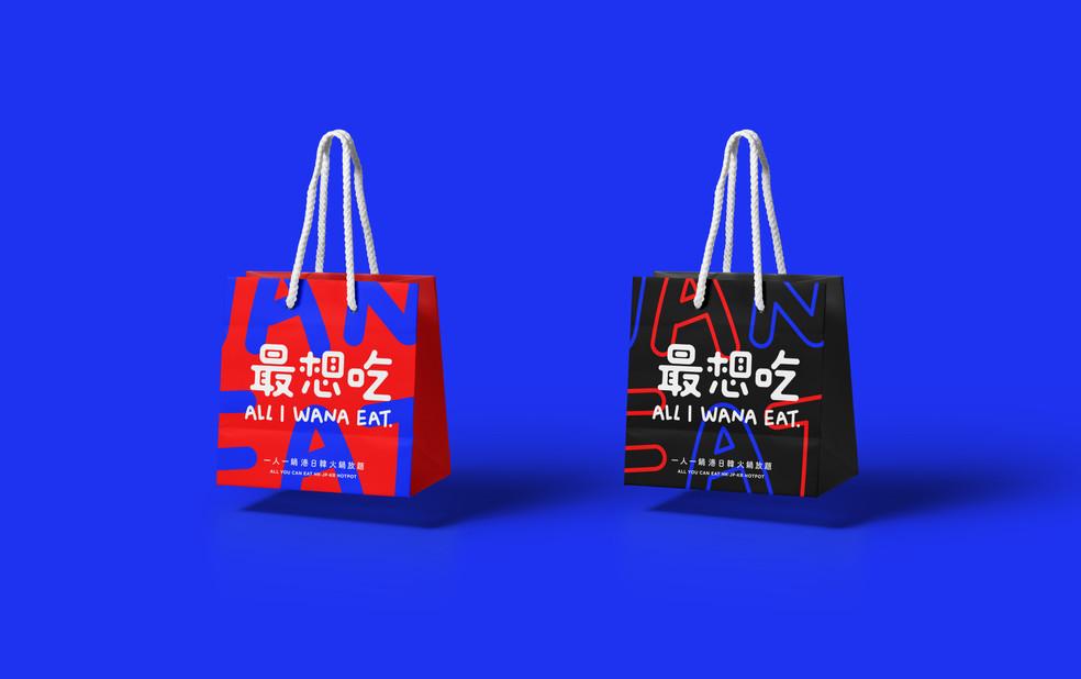 All I Wana Eat - Takeaway Bags