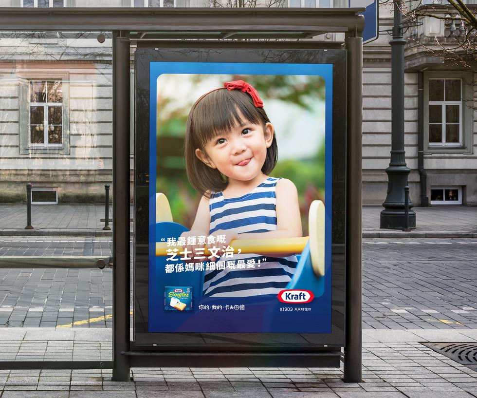 Bus Shelter Poster Mockup PSD Template.j