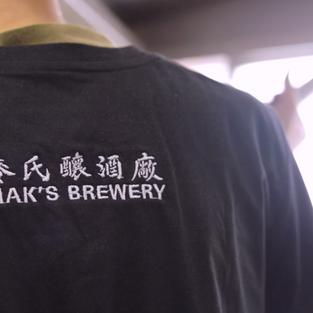 Mak's Beer - Brewery 3