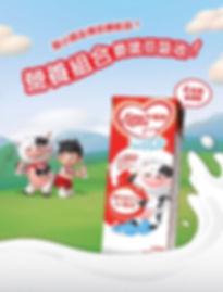 Cow & Gate - CowCow