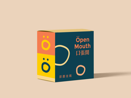 Open Mouth Packaging.jpg