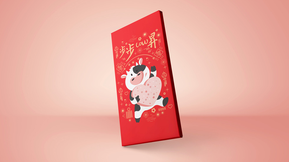 Chocolate_Packaging.jpg