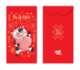 Cow & Gate - CowCow Red Packet