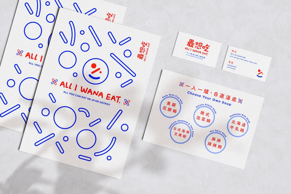 All I Wana Eat - Overview