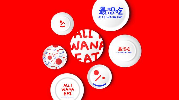 All I Wana Eat - Plates