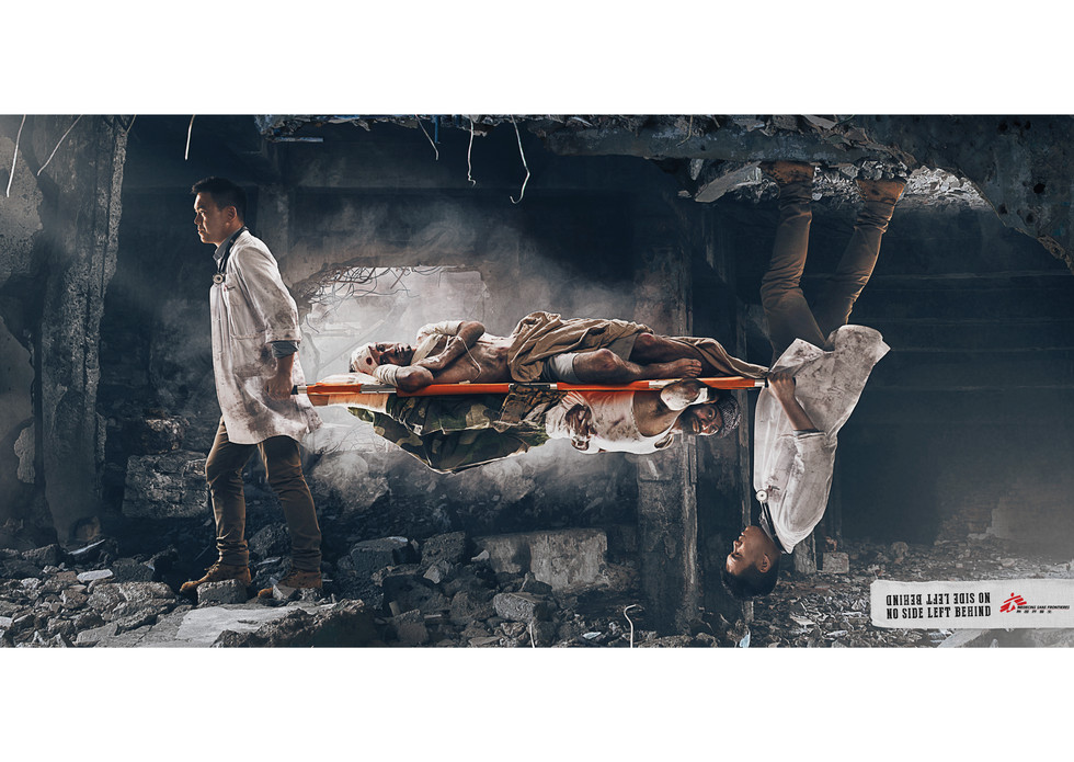 MSF-warstretcher_billboard_digitalproof.