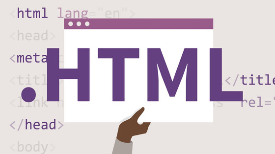 How You Can Easily Coding An HTML Web Page