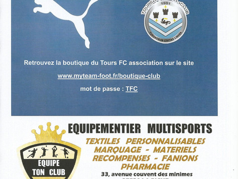🚨 BOUTIQUE EN LIGNE TOURS FC 🚨