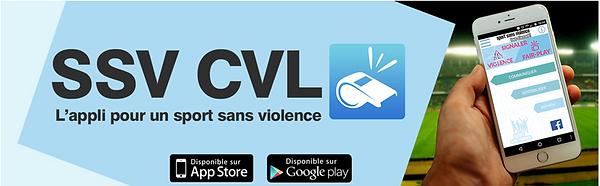 SSLV application.PNG