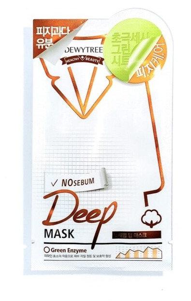 DEWYTREE - Deep Masque no Sébum