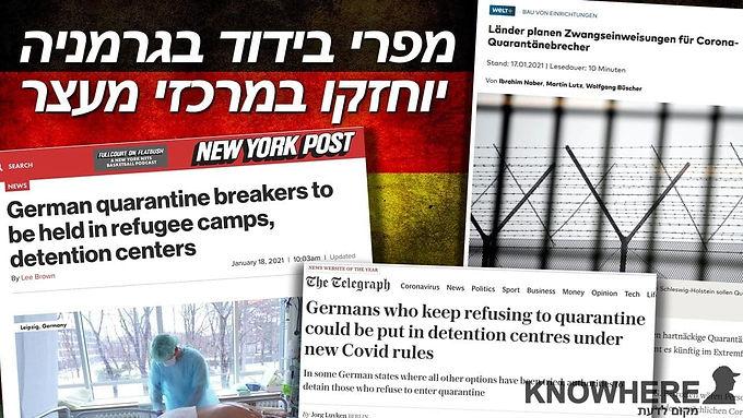 New York Post   מפרי בידוד בגרמניה יוחזקו במרכזי מעצר