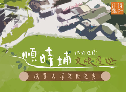 banner 700_550.jpg