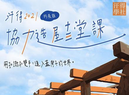 banner 750_550.jpg