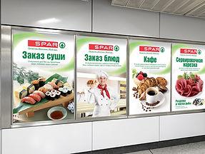 Плакаты в торговом зале