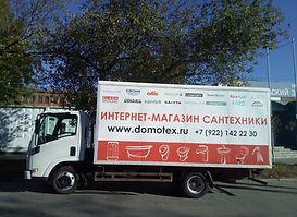 Печать на пленке для брендирования транспорта