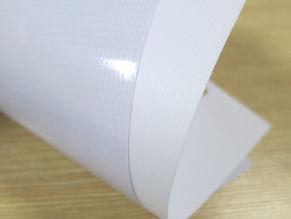 Печать на баннерной ткани Backlit