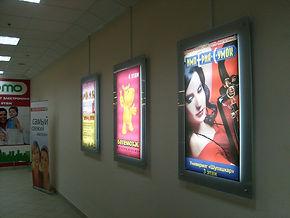 Постеры для лайтбоксов