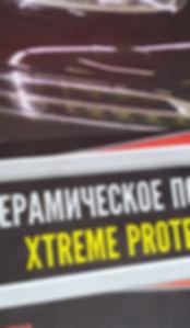 Печат плакатов для скроллерных конструкций