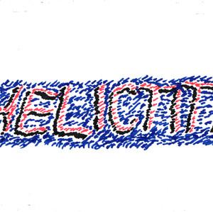 Helictite.jpg