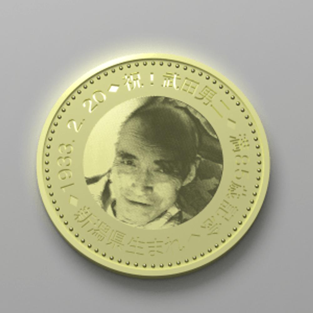 父の日、父への感謝を伝えるオリジナルメダル裏面