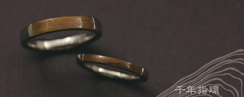 f:id:f1-jewel:20121001205257j:image