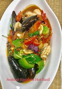 seafood eggplant hot basil.jpg