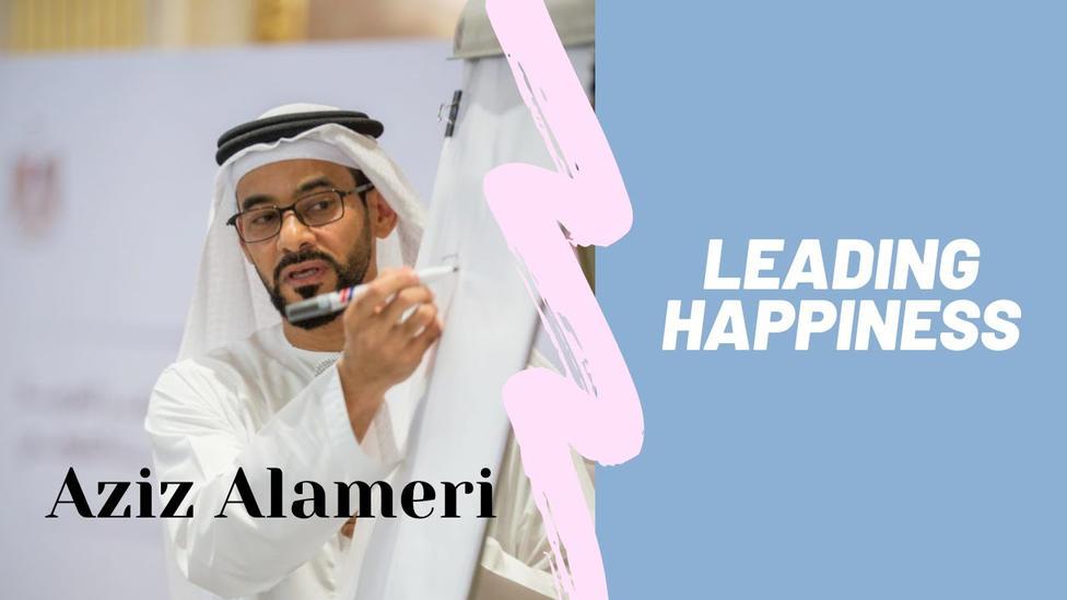 Aziz Alameri