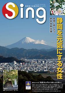 Sing1-表1_02.jpg