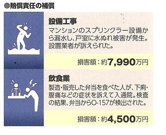 ビジネス総合③.jpg