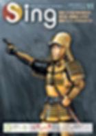 Sing平成27年11月号_01.jpg