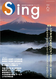 Sing6-H1_01.jpg