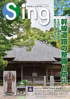 Sing7-表1_02.jpg