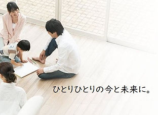21-03.片山衣料様_サムネイル.JPG