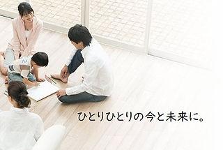21-01青葉さん.png
