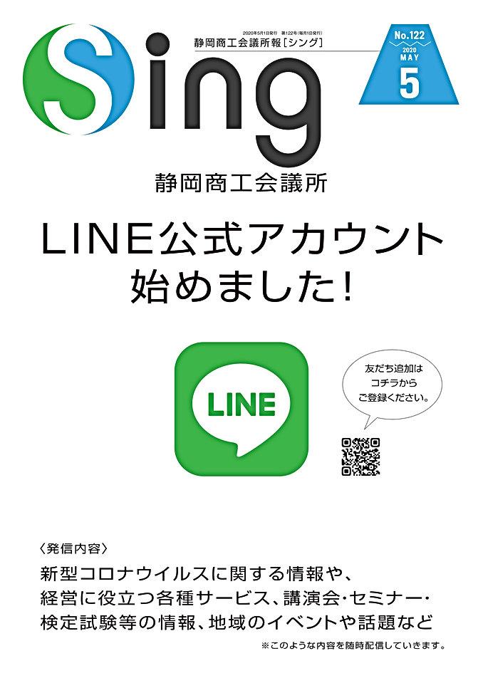 Sing5-表1_03.jpg