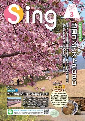 Sing3-表1_01.jpg