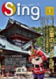 Sing1-表1_01.jpg