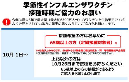 スクリーンショット 2020-10-01 11.59.52.png
